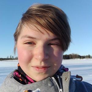 Maja Åkerlund